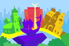 Kiev Ukraine Abstract Skyline City Skyscraper Silhouette - stock illustration