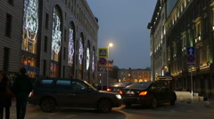 Evening Shot of The Shop at Night in Moscow - stock footage