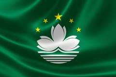 Flag of Macau Special Administrative Region (SAR) Stock Illustration