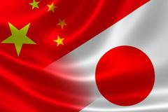 Merged Flag of China and Japan Stock Illustration