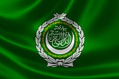 Close-up of League of Arab States' Flag - stock illustration