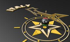 Stock Illustration of compass arrow point to destination