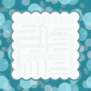 Teal Polka Dot Graduation Frame Background Stock Illustration
