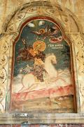 Monastery Sv. Jovan Bigorski, Macedonia Stock Photos