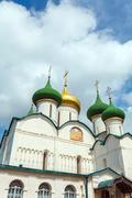 Stock Photo of Cathedral of Transfiguration of the Saviour, Monastery of Saint Euthymius, Su