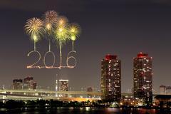 2016 New Year Fireworks celebrating over Tokyo cityscape Kuvituskuvat