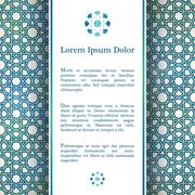 Invitation card with geometric decor Stock Illustration