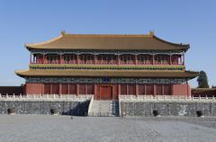 The Forbidden City - Gugong Beijing Stock Photos