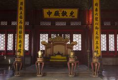 The Forbidden City - Gugong Beijing - stock photo
