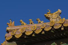 The Forbidden City Decoration - Gugong Beijing - stock photo