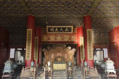 Palace of Heavenly Purity, The Forbidden City - Gugong Beijing - stock photo