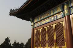 Temple of Heaven Tiantan, Beijing - stock photo