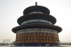 Temple of Heaven Tiantan, Beijing Stock Photos