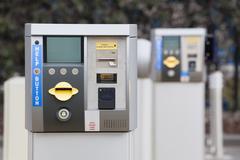 Car park ticket machine Stock Photos
