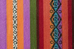 Andean  loom - stock photo