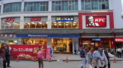 Kentucky Fried Chicken Restaurant In Lijiang China - stock footage