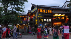 Nighttime In  Lijiang Old Town, Yunnan Province, China Stock Footage