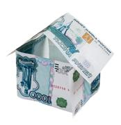 Ruble, rouble house - stock photo