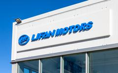 Lifan Motors automobile dealership sign against blue sky Stock Photos