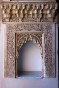 Arabic inscribed niche in Alhambra palace Granada Stock Photos