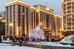 view of the building of the State Duma in Moscow during the Christmas holiday - stock photo