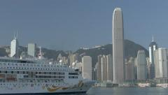 Cruise ship which departs from Victoria harbour in Hong Kong. Flat profile. Stock Footage