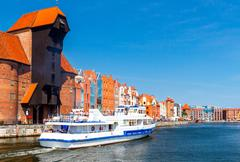 Gdansk. Central embankment Stock Photos