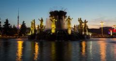 Sculpture fountain era of the Soviet Union Stock Footage