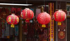 Red chinese lamp in Chinatown in New York - stock photo