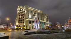 Manezh Square at night in Moscow.  timelapse hyperlapse Stock Footage