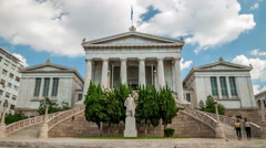 National Library of Greece, Athens Stock Footage