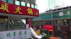 Courtyard Of Chinese Shopping Plaze On Rainy Day In Chengdu Stock Footage