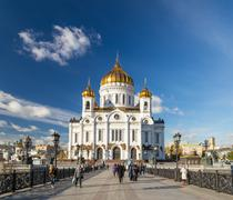 Cathedral of Christ the Savior Moscow Russia. - stock photo
