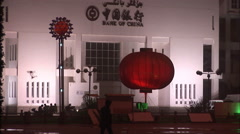 Bank of China, red lantern, China Stock Footage