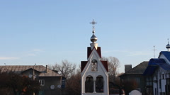 Small belltower near the Christian temple. Stock Footage