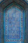 Tiled background with oriental ornaments Stock Photos