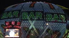 Neon casino lights, jackpot symbols, Macau Stock Footage
