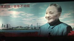 Deng Xiaoping billboard, China Stock Footage
