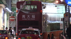 Hong Kong double decker bus in traffic - stock footage