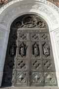 Christ the Savior Church gates in Moscow - stock photo
