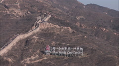China Great Wall, Beijing Olympics slogan Stock Footage