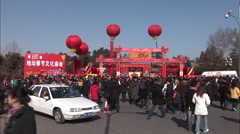 Temple of Earth entrance, crowds, Beijing - stock footage