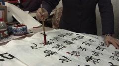 Teaching Chinese calligraphy, Beijing school Stock Footage