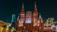 Illuminated State Historical Museum at Red Square at night. Stock Footage