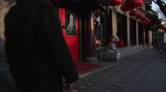 Chinese restaurant, stone lions, Beijing Stock Footage