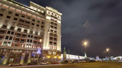 View of the eastern facade of the old Hotel Moskva timelapse hyperlapse. Moscow Stock Footage