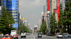 Tokyo Japan modern high tech area called Akihabara area to sell computer items Stock Footage
