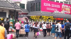 Shenzhen East Gate Commercial Street Landscape Stock Footage