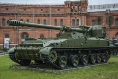 2S5 Giatsint-S  is a Soviet/Russian 152 mm self-propelled gun Stock Photos