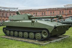 2S1 Gvozdika Self-propelled artillery Stock Photos